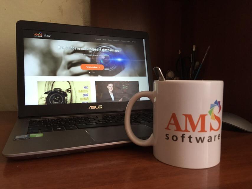 AMS Software блог