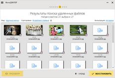 Программа ФотоДОКТОР
