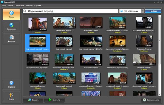 программа видеомания скачать бесплатно - фото 9