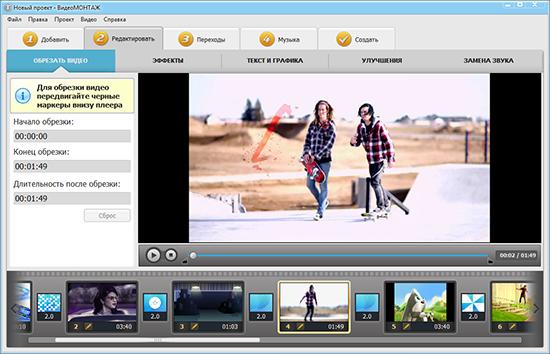 videomantage