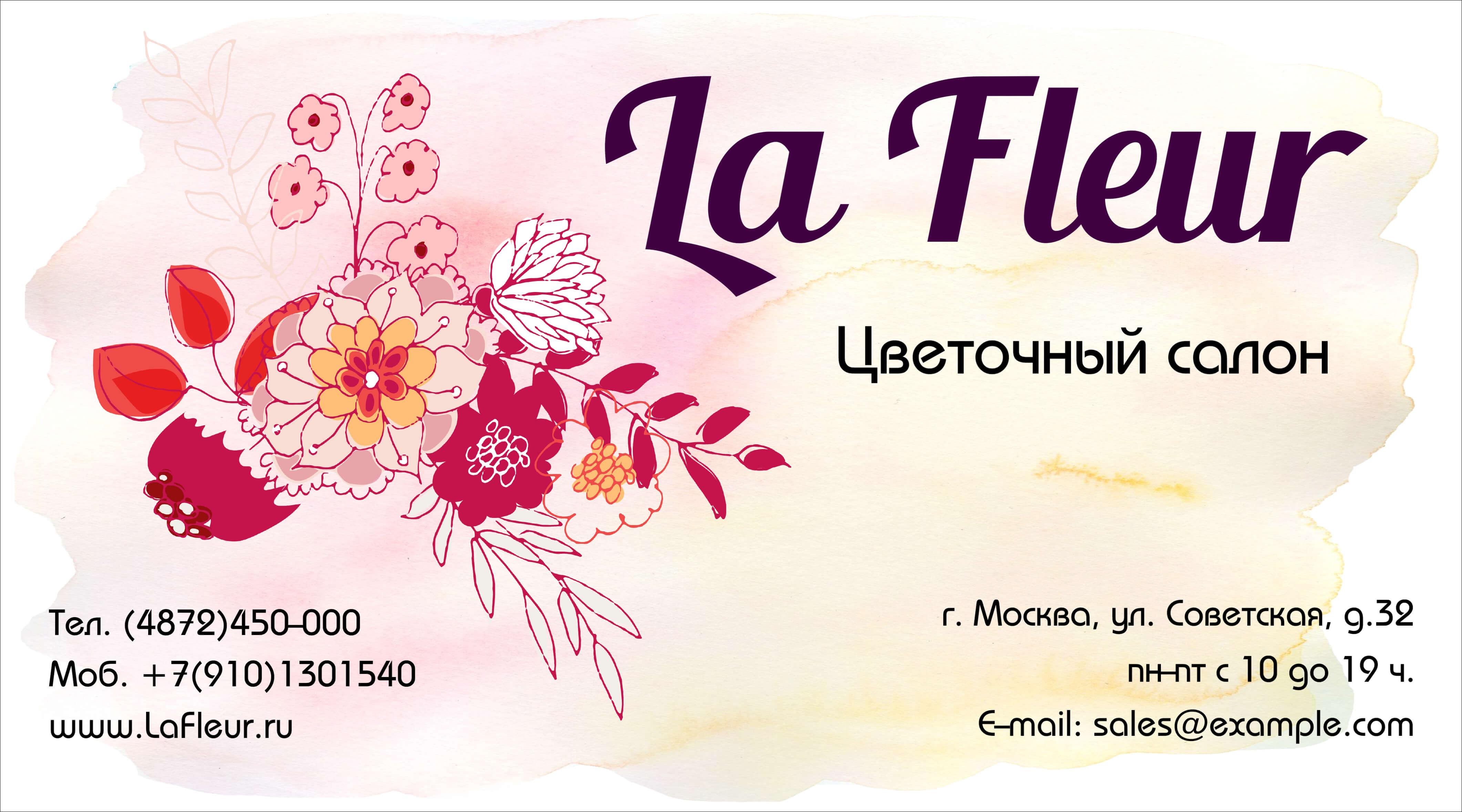 Сайт о создании визитных карточек уральская мебельная компания официальный сайт