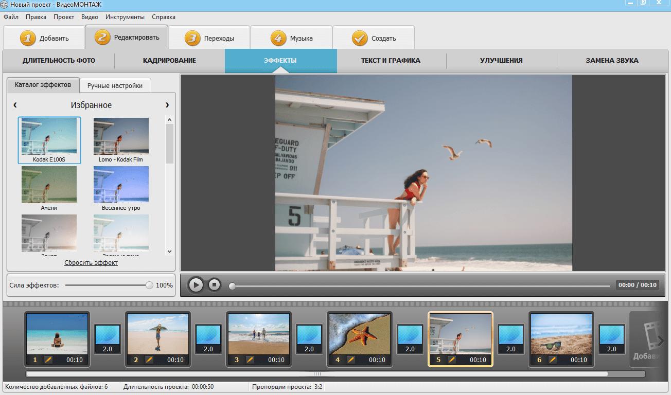 Лучшие программы для создания клипов. Программы для создания видеороликов