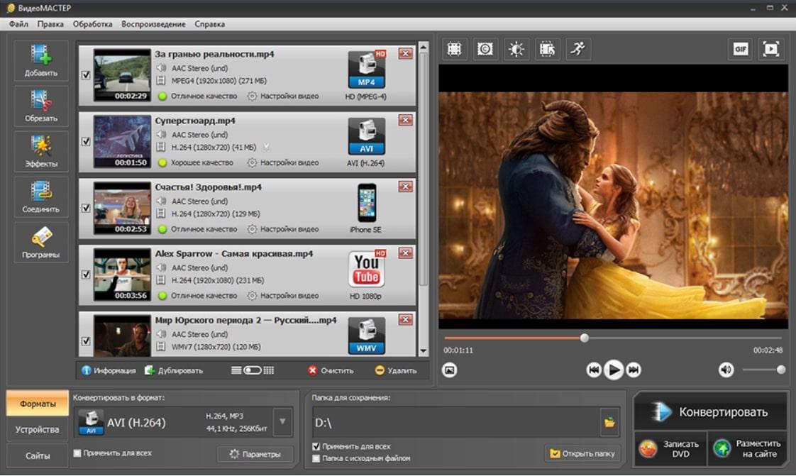 Топ 10 программ для соединения видео в одно
