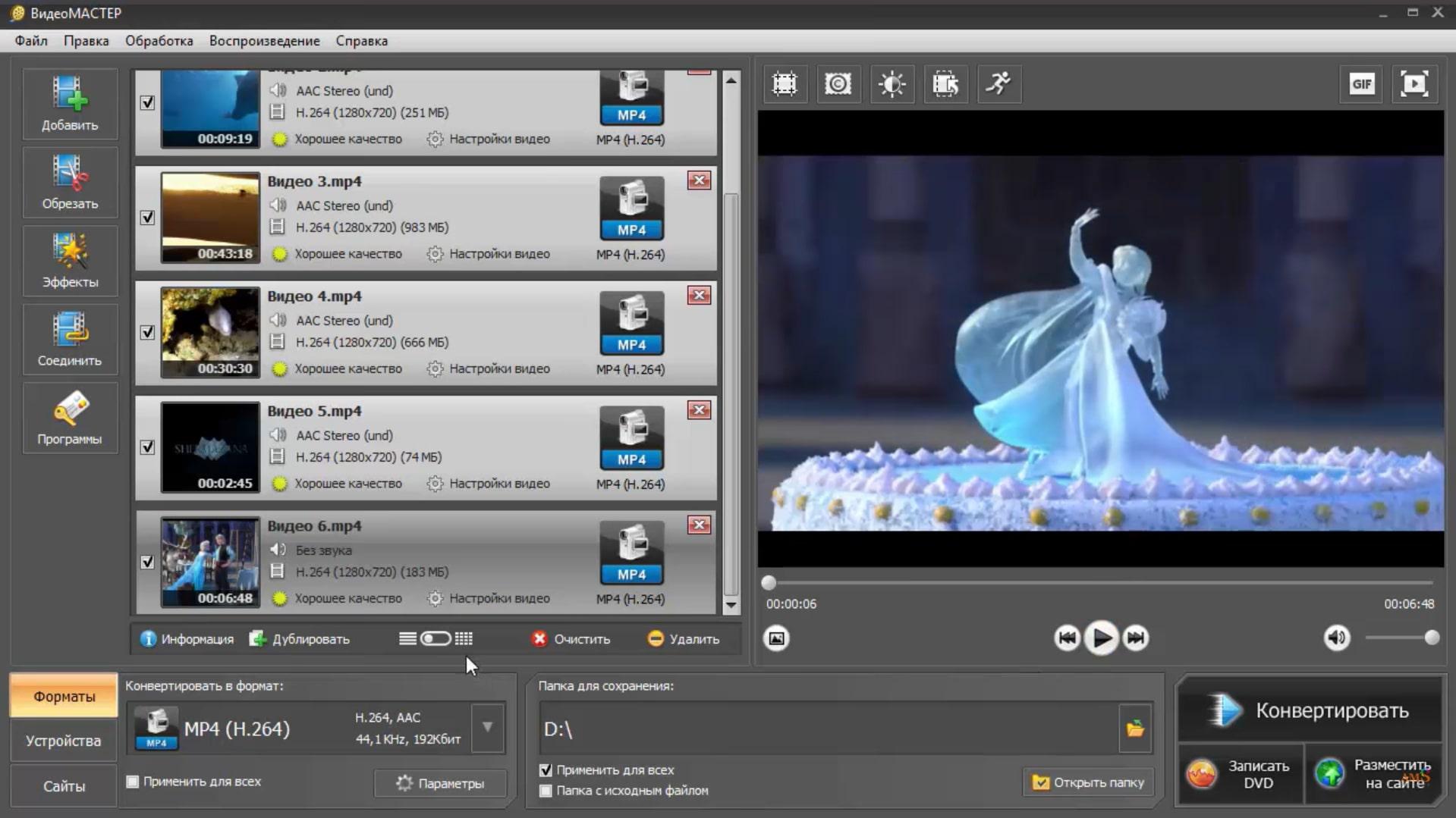 Видео с расширением avi скачать. Программы для проигрывания AVI видео файлов