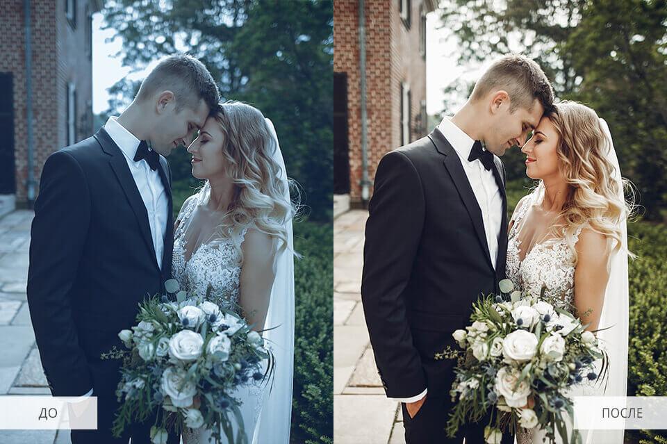 Пресеты для свадебных фото