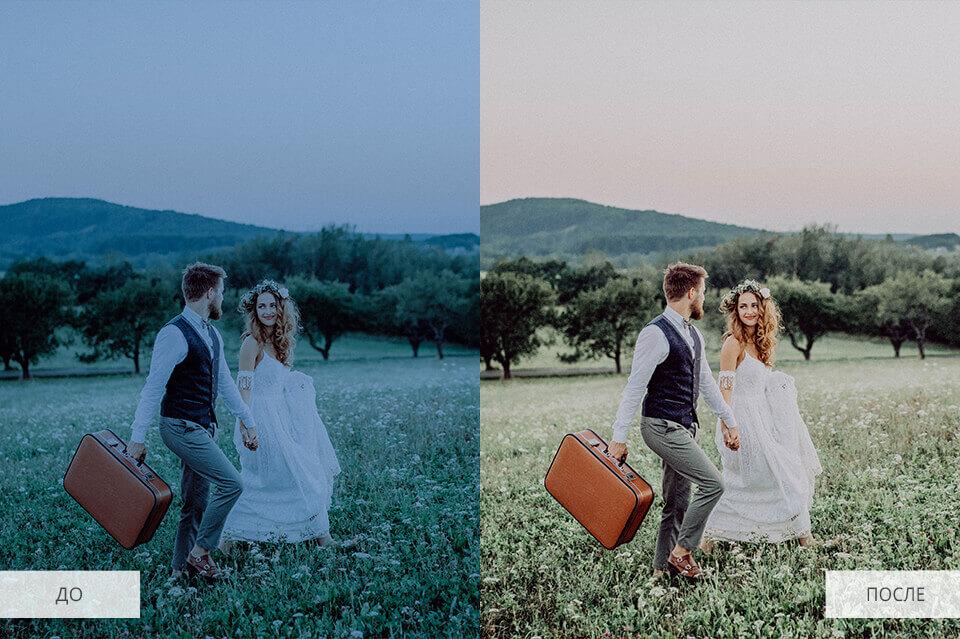 Пресеты для романтичных фотографий