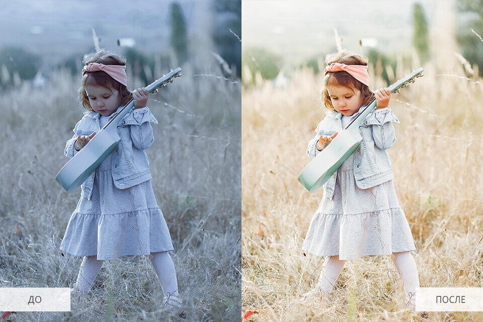 Пресеты Лайтрум для детских фотографий
